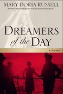 dreamers_cover_small.jpg