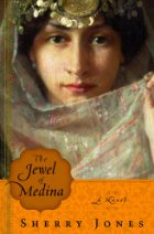 cover-of-jewel-of-medina