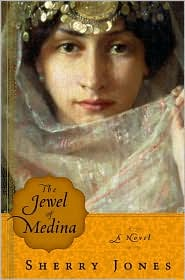 cover-of-the-jewel-of-medina